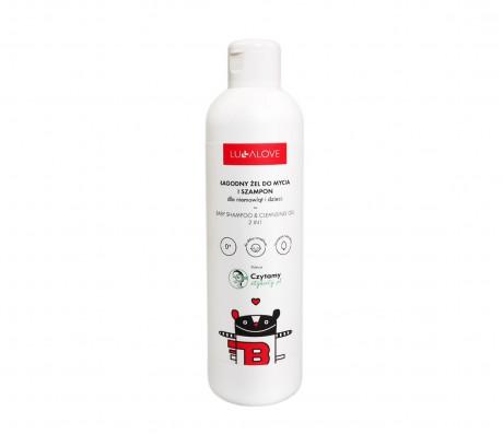 Łagodny żel do mycia i szampon dla niemowląt i dzieci 250 ml Lullalove