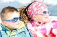 Okulary dla dzieci Babiators